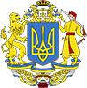 Gobierno de Ucrania